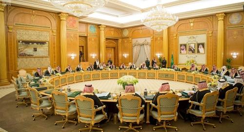 مجلس الوزراء السعودي يُجدد ما أعربت عنه المملكة من إدانة للاعتداءات الإيرانية