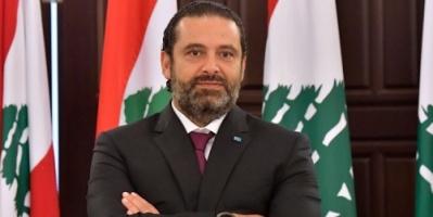 سعد الحريري ... حاكم مصرف لبنان المركزي يتعرض لحملة اقتلاع