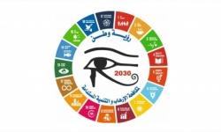 رؤية وطن 2030 تنظم ندوة عن مكافحة المخدرات داخل مركز سموم القصر العيني