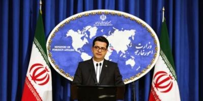 وزارة الخارجية الإيرانية ... الحظر الأمريكي أثر سلبا على قطاع الصحة