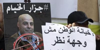 لماذا أفرج لبنان عن الفاخوري وما حقيقة الضغوط الأمريكية؟
