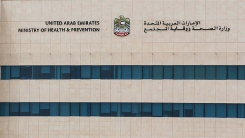 وزارة الصحة الإماراتية ... ارتفاع عدد حالات التعافي من كورونا في البلاد إلى 38 حالة