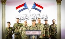 بتوجيهات اللواء شلال شايع .. ألوية المقاومة الجنوبية تعلن رسميًا تشكيل اللواء السادس مقاومة بالضالع