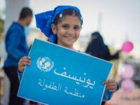 منظمة اليونيسف .. 86 مليون طفل إضافي مهدّدون بالفقر بسبب تداعيات كورونا