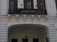 """وزارة الصحة المصرية تكشف سبب عدم استخدام """"التامفلو"""" في علاج مرضى كورونا"""