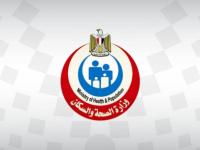 الصحة المصرية تلزم المستشفيات الخاصة بعلاج مرضى فيروس كورونا وفقا لأسعار محددة