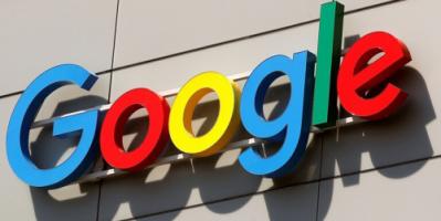 بسبب انتهاك الخصوصية .. محكمة فرنسية تؤيد تغريم غوغل 56 مليون دولار