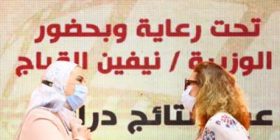 """التضامن الاجتماعي المصرية تكرم يسرا ومسلسل """"البرنس"""" لمحاربتهما المخدرات"""