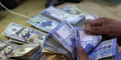 الدولار يتجاوز 6 آلاف ليرة ..العملة اللبنانية تواصل الانهيار