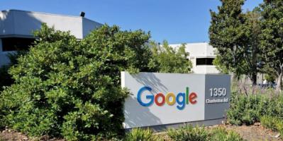 """شركة """"غوغل"""" تعتزم استثمار ملياري دولار في بولندا"""