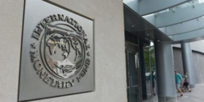 مصر تحصل على قرض من صندوق النقد الدولي بقيمة 5.2 مليار دولار