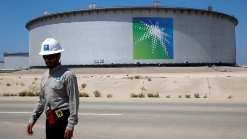 """شركة """"أرامكو"""" السعودية تعلن عن أسعار جديدة لنفطها"""