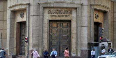 مصر تطرح أذون خزانة بقيمة 1.3 مليار دولار لسد عجز الموازنة