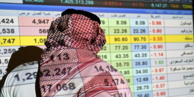 البورصة السعودية تنخفض بعد أنباء دخول الملك سلمان المستشفى