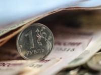 المركزي الروسي يخفض سعر الفائدة الرئيسي إلى مستوى تاريخي