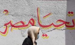 """السفارة الأمريكية في القاهرة .. إهداء مصر 250 جهازا للتنفس الاصطناعي """"ردا للجميل"""""""