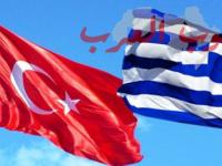 اليونان تدعو الاتحاد الأوروبي إلى اجتماع عاجل لبحث التوتر مع تركيا