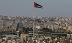 الأردن .. الحكم بالسجن 9 سنوات وغرامة بالملايين لزوج عمة الملك