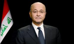الرئيس العراقي يؤكد أهمية ملاحقة مرتكبي جرائم القتل والاختطاف