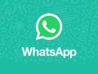 خطوات بسيطة تمنع اختراق حسابك في واتساب
