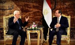 """السيسي يعلن دعم مصر الكامل للموقف الفلسطيني وعباس يبلغ الرئيس المصري بـ""""المحددات"""""""