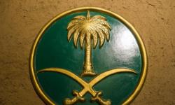 السعودية .. يجب التشاور مع دول الخليج حول أي اتفاق نووي بين واشنطن وطهران