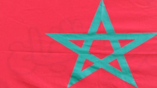 """المغرب يعرب عن تفاؤله إزاء """"التطورات الإيجابية"""" بين دول الخليج"""