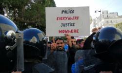 احتجاجات في تونس والأمن يغلق الطرق المؤدية إلى مجلس النواب
