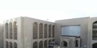 المركزي الإماراتي يعاقب 11 بنكا أخفقت في معايير مكافحة غسل الأموال