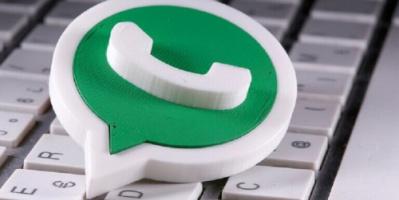 """""""واتس آب"""" يطلق إشعارا جديدا ينبغي الموافقة عليه وإلا ستفقد التطبيق اعتبارا من 15 مايو!"""