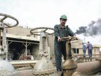 """بعد صفقة وحيدة.. العراق يجمد آلية """"البيع المسبق"""" للنفط"""