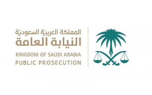 السعودية تفرض عقوبات مشددة على كل من ينشر ويفشي وثائق سرية