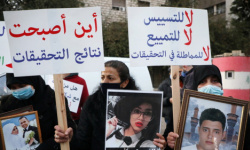 ذوو ضحايا مرفأ بيروت يطالبون بتحقيق محايد ومستقل