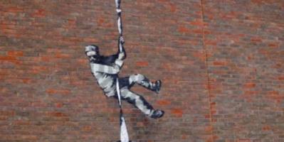 """بانكسي يعلن مسؤوليته عن جرافيتي """"السجين الهارب"""""""