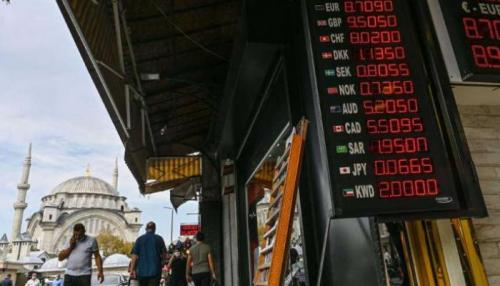تركيا تفقد 23 مليار دولار في معركة إنفاذ الليرة