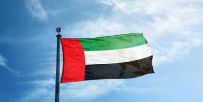 الإمارات تستثمر 3 مليارات دولار في العراق
