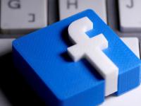 فيسبوك تسعى لإطلاق عملتها الرقمية العام الجاري