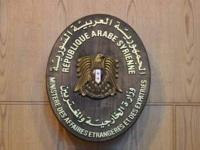 """سوريا تدعو الأمم المتحدة ومجلس الأمن لإدانة """"العدوان الإسرائيلي"""" على دمشق"""