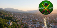 هل تصبح كوسوفو ملاذ الإخوان المقيمين بتركيا؟
