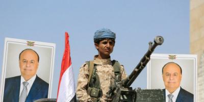 تساؤلات بخصوص مستقبل الحكومة اليمنية بعد تأجيل عودة هادي إلى عدن مجددا