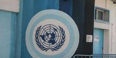 """استجابة طارئة.. """"أونروا"""" تطلق نداء إنسانيا بقيمة 38 مليون دولار لإغاثة غزة"""