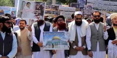 """دعما لفلسطين.. الأفغان يهتفون: """"تسقط إسرائيل"""""""