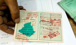 """الجزائر.. """"المال الفاسد"""" يعصف بمئات المرشحين للانتخابات"""