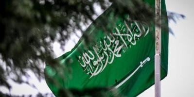 السعودية تطرح صكوكا محلية بقيمة 941 مليون دولار