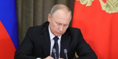 بوتين يوقع على قانون لإصدار تأشيرات سياحية طويلة المدة