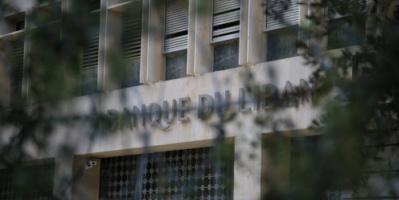 مصرف لبنان يكشف عن معضلة تعرقل استيراد الأدوية