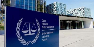 """شخصيات أوروبية بارزة تنتقد """"عرقلة"""" عمل محكمة الجنايات الدولية.. """"الضحايا هم من يدفعون الثمن"""""""