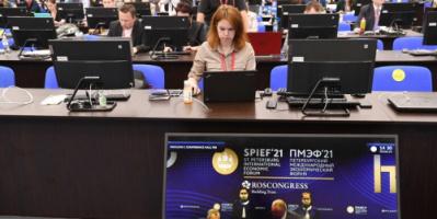"""""""الكفاح من أجل السيادة الرقمية"""".. جلسة حوار في منتدى بطرسبورغ الاقتصادي"""
