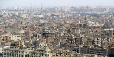 """مصر تنشئ مدينة """"نور"""" الأولى من نوعها في البلاد"""