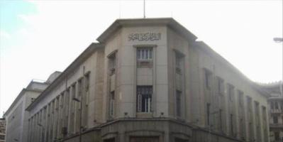 مصر تطرح أذونات خزانة حكومية بـ 1.11 مليار دولار